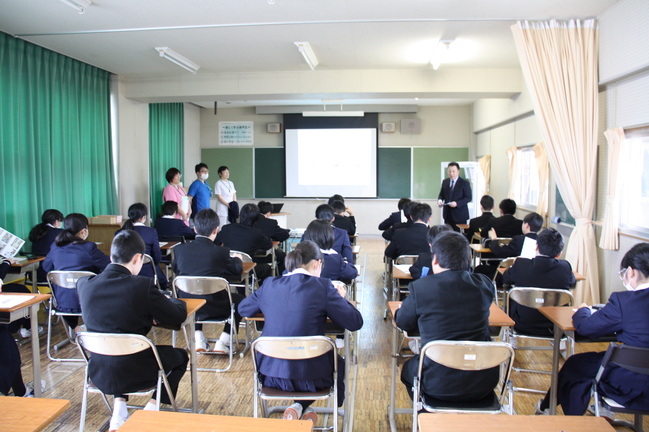 上山市立南中学校